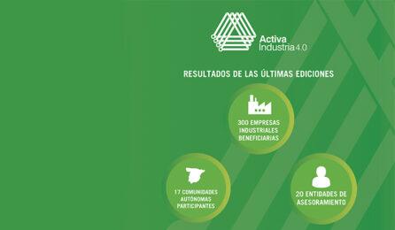 La EOI lanza una convocatoria de ayudas para impulsar la Industria 4.0 en Aragón